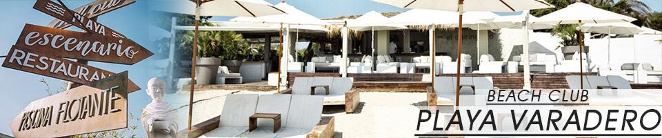Tardeo Playa Varadero Gandía